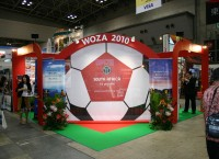 JATA世界旅行博2008に参加