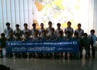 「もうひとつのワールドカップ」INAS-FIDサッカー世界選手権