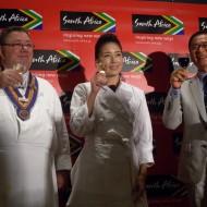 """南アフリカ観光局 新キャンペーン""""wow in every moment""""メディアイベントを開催"""